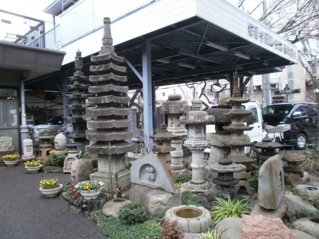 沼尾石材店