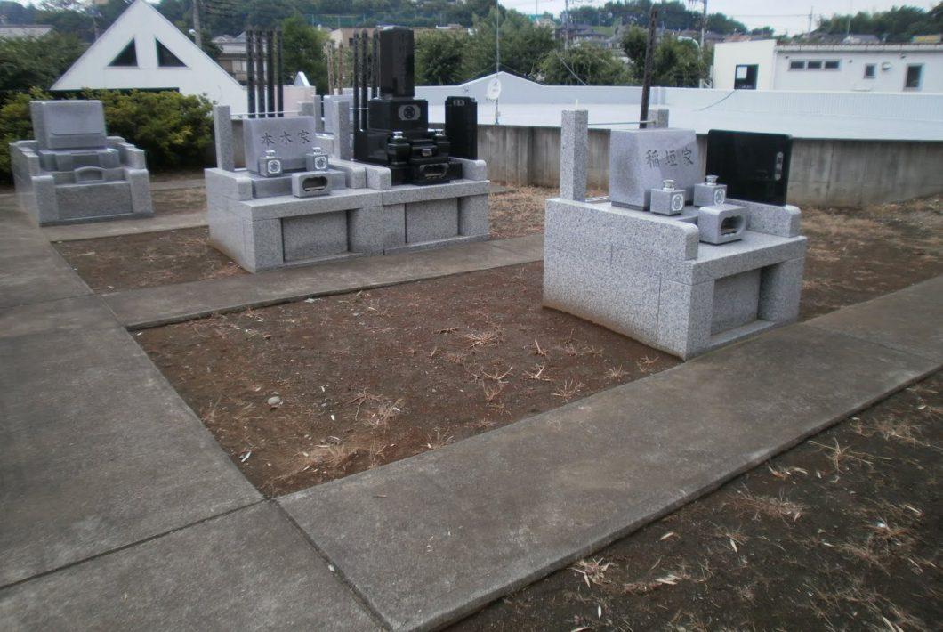 新規分譲墓地(1.5m²)
