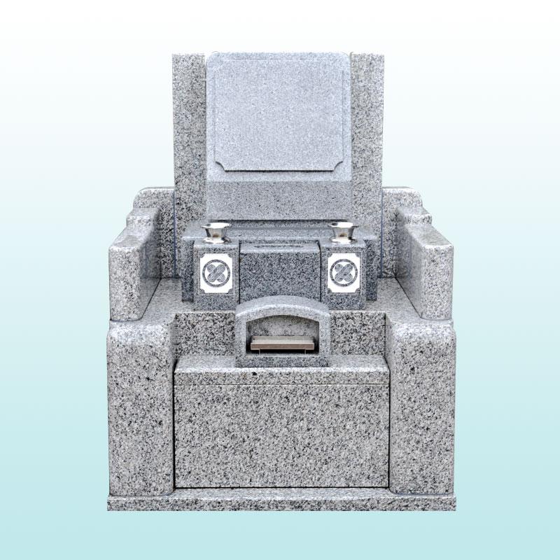 沼尾石材店:最照寺 特別ご奉仕墓所 98万円